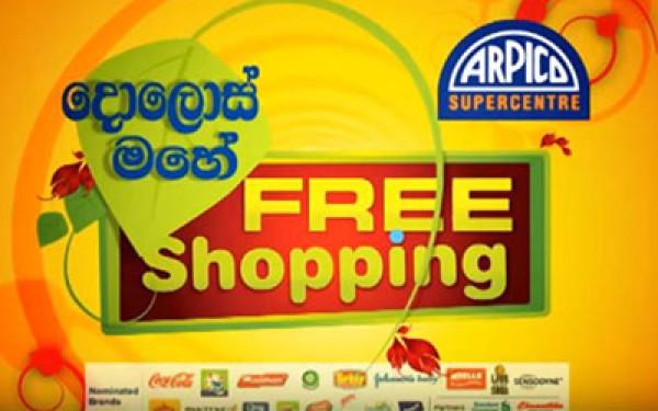 Arpico Avurudu Free Shopping Thumbnail Image