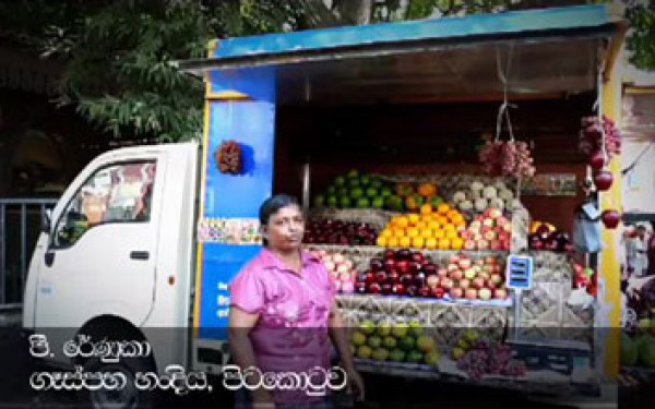 DIMO Batta- Real Life Stories (Renuka) Thumbnail Image