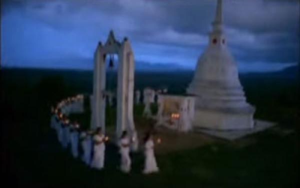 Lanka Bell- Truely Sri Lankan Thumbnail Image