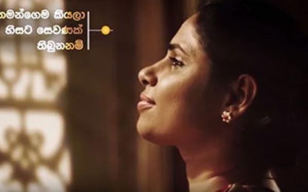Western Union – Rata Salli Thumbnail Image