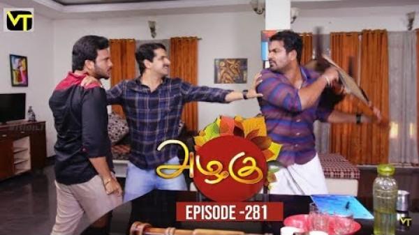 Azhagu - Tamil Serial | அழகு | Episode 281 | Sun TV Serials | 20 Oct 2018 | Revathy | Vision Time