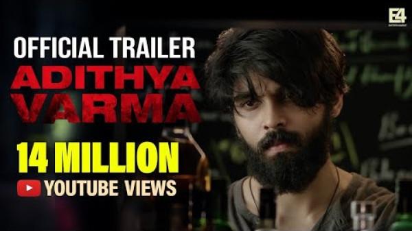 Adithya Varma | Official Trailer HD | Dhruv Vikram | Gireesaaya | E4 Entertainment