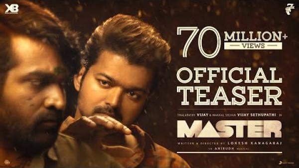 Master - Official Teaser | Thalapathy Vijay | Anirudh Ravichander | Lokesh Kanagaraj