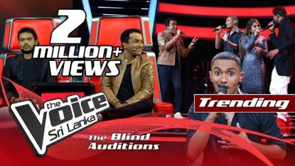 Subhath Sanjula - Shaheena (ෂහීනා) | Blind Auditions | The Voice Sri Lanka