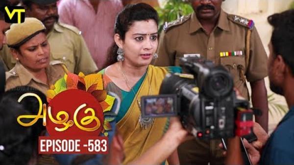 Azhagu - Tamil Serial | அழகு | Episode 583 | Sun TV Serials | 21 Oct 2019 | Revathy | VisionTime