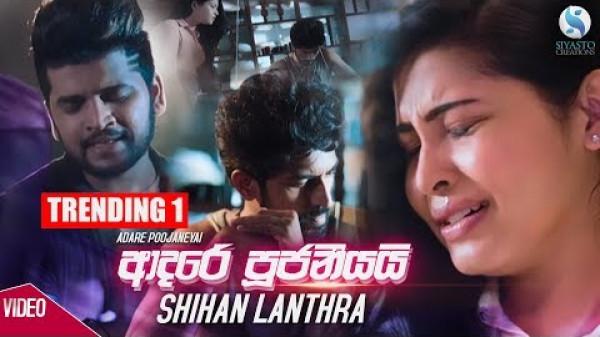 Adare Pujaniyai - Shihan Lanthra Official Music Video 2019 | Sinhala New Songs | Best Sinhala Songs