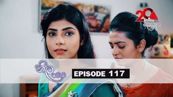 Neela Pabalu | Episode 117 | 19th October 2018 | Sirasa TV