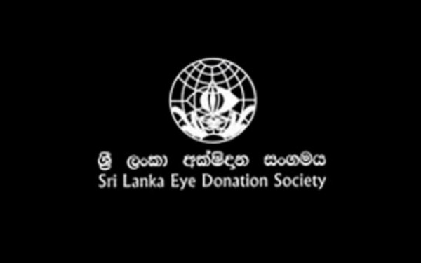 Eye Donation Society Thumbnail Image